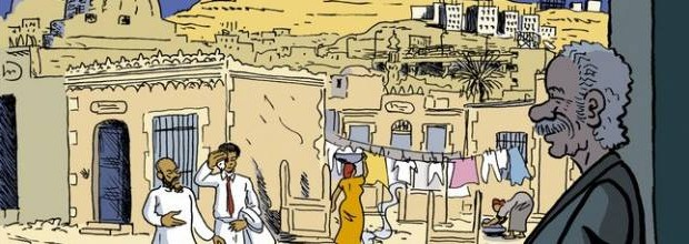 The cover of The Colors of Shame, one of the comics at this weekend's CairoComix Festival.