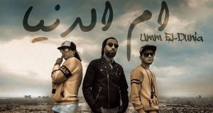 "The cover of Qusai's recent single, ""Umm El-Dunia,"" featuring Sadat and Fifty."