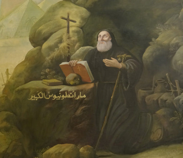"Saint Anthony was a Christian monk from Egypt, revered since his death as a saint. For his importance among the Desert Fathers and to all later monasticism, he is also known as ""The Father of All Monks."""