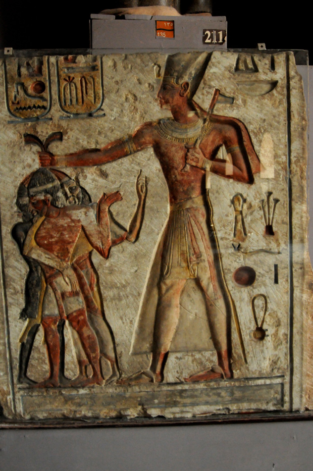 An embodiment of Amun Ra, the god of the sun, and a display of his powers.