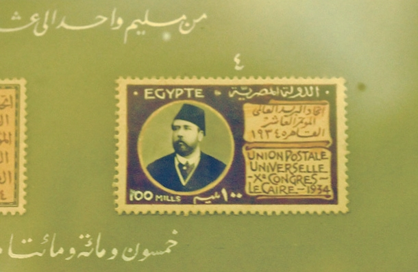 A stamp from 1934.