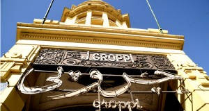 Cafe Groppi in Talaat Harb Square. The Swiss Jacques Groppi built the restaurant around 1924 after the La Rotande in Paris.
