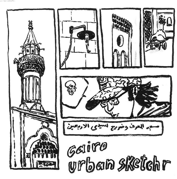 Cairo Urban Sketchers 3