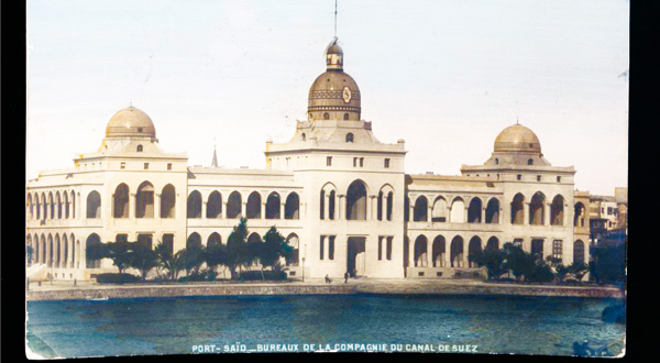 An old postcard showing the building of the Suez Canal Authority.