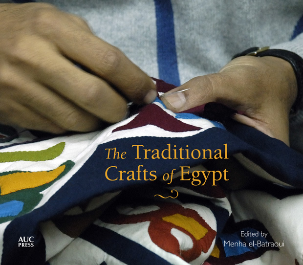 traditional-crafts-of-egypt-auc-press