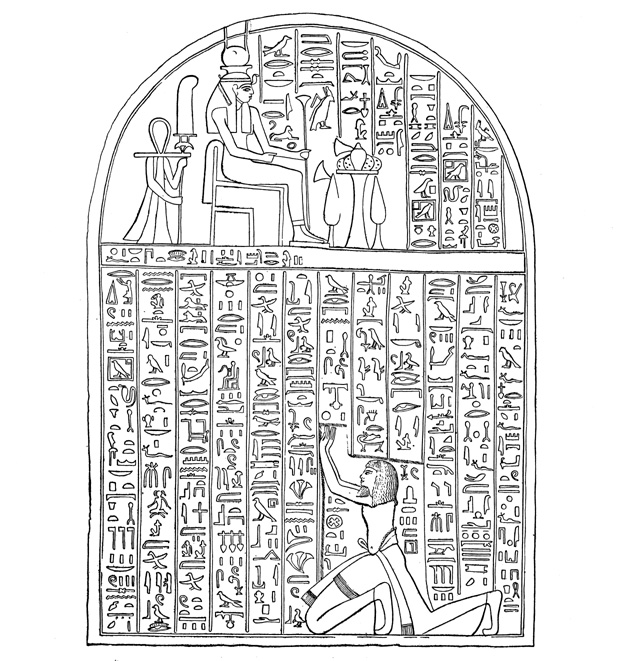 The stela of Qenhirkhopshef, son of Naunakhte and Khaemnun (from Mrs. Naunakhte (AUC Press))